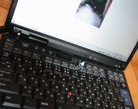My ThinkPad T30