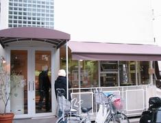 katane bakery