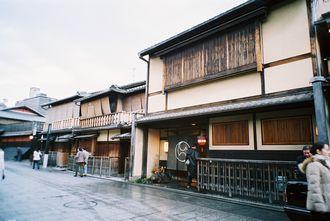 kyoto-natura