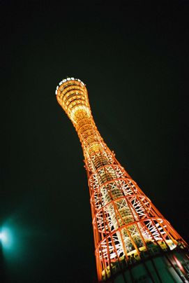 Port Tower - Kobe