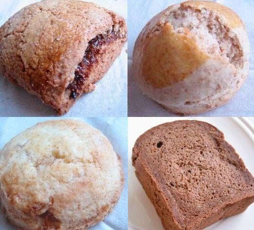 フィグバー、全粒粉のスコーン、ジンジャーマンスコーン、デンマークのプンパニッケル